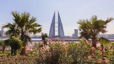 البحرين.. انكماش الاقتصاد 5.5% نهاية العام الماضي