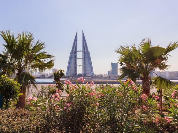 البحرين تسدد سندات دولية بـ 1.25 مليار دولار