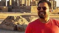 ایرانی انٹیلی جنس اہلکار ترکی میں ایرانی اپوزیشن رہ نما کے قتل میں ملوث