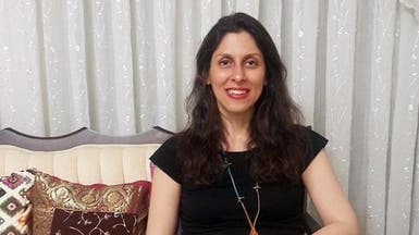إيران تمدد الإفراج المؤقت لمسجونةإيرانية بريطانية