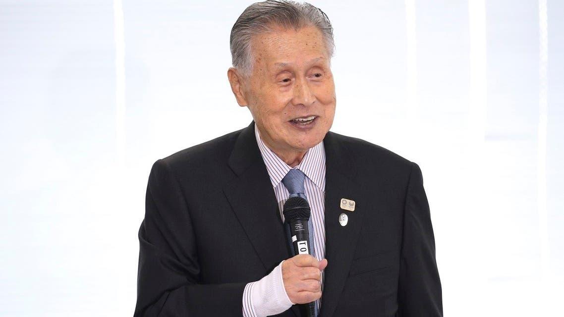 AP - Yoshiro Mori