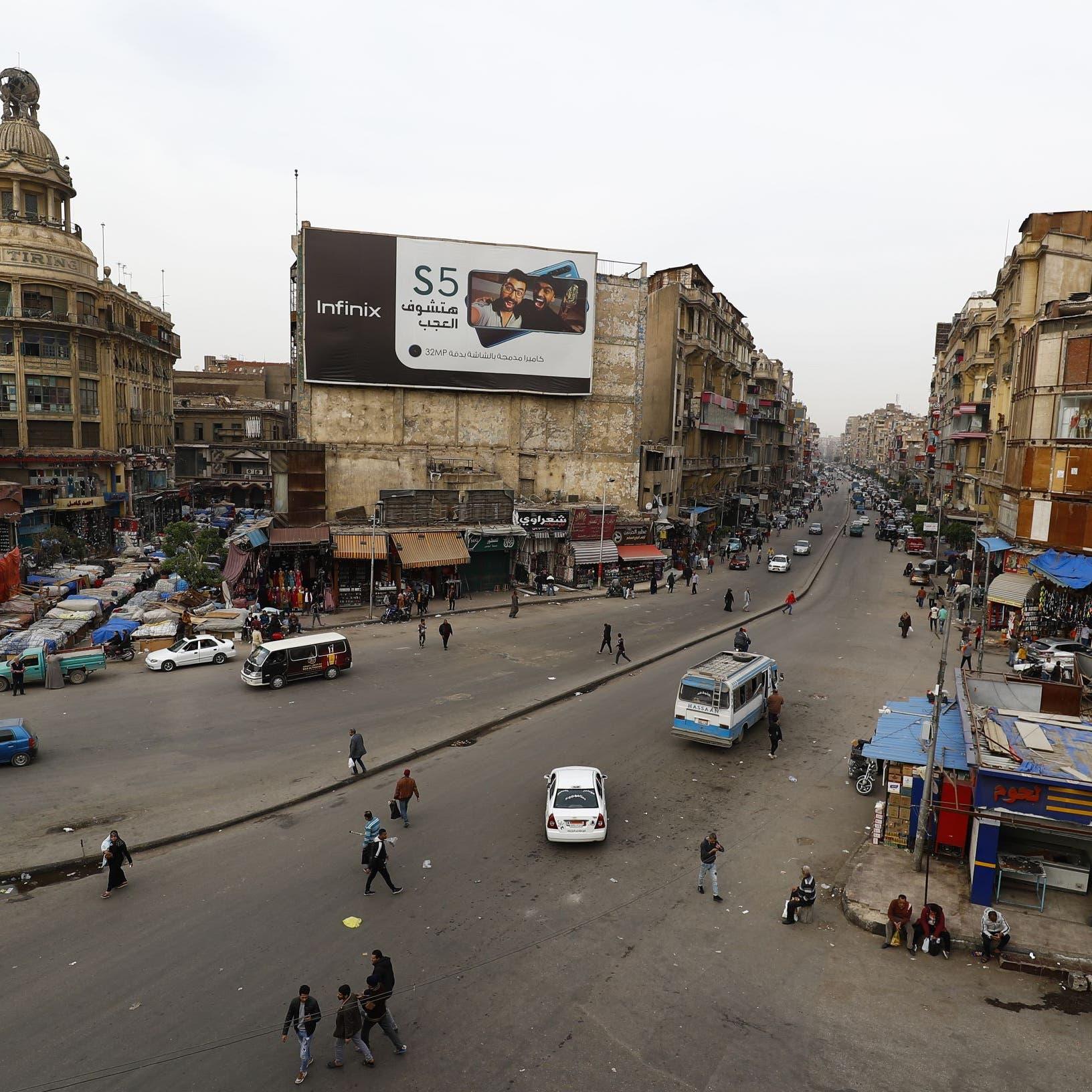 مصر تتوقع تباطؤ النمو إلى 4.5% في الربع الثالث