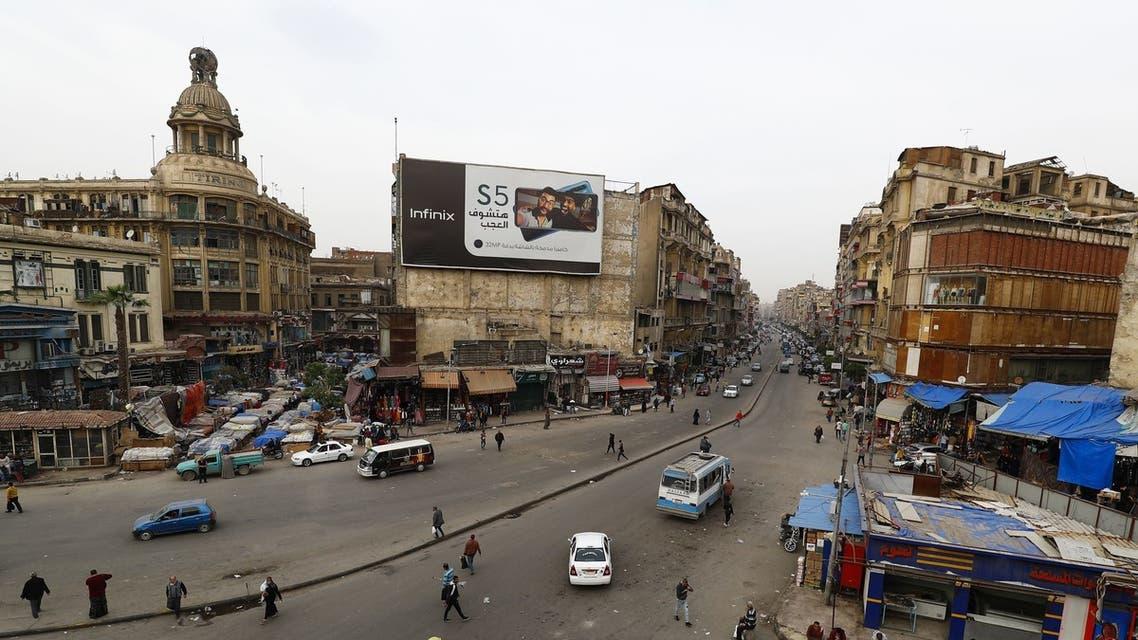 مصر (فرانس برس)