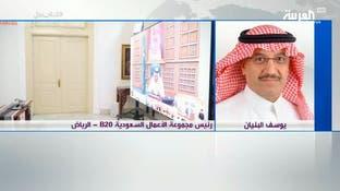البنيان للعربية: سنتخذ إجراءات مالية ونقدية إضافة لتسهيل التجارة