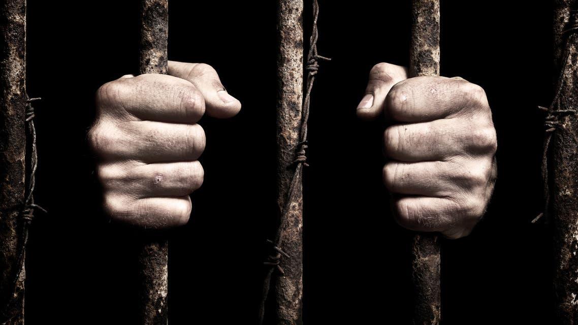 سجن سجون