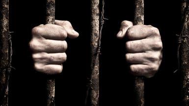 مصر.. سجن 23 متورطاً في منع دفن جثمان طبيبة كورونا