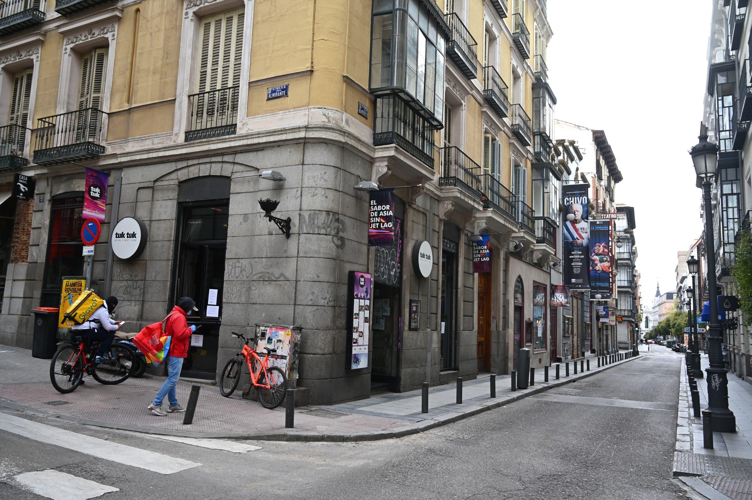 من مدريد (أرشيفية- فرانس برس)