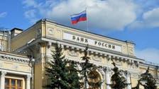 بعد الصين .. البنك المركزي الروسي يدرس طرح روبل رقمي
