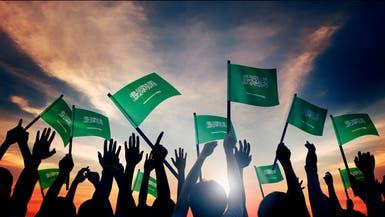 من شرفات المنازل.. النشيد الوطني يصدح في سماء السعودية