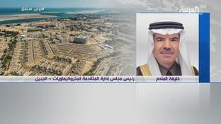 """الملحم للعربية: تراجع أرباح """"المتقدمة"""" جزء منه مؤقت"""