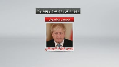 بمن التقى رئيس الوزراء البريطاني المصاب بكورونا؟