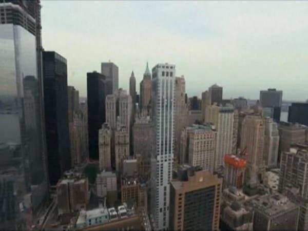ما هي المدينة التي توصف بـ عاصمة العالم؟