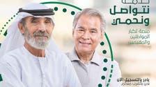Coronavirus: Dubai launches Secure Together rapid response service for elderly