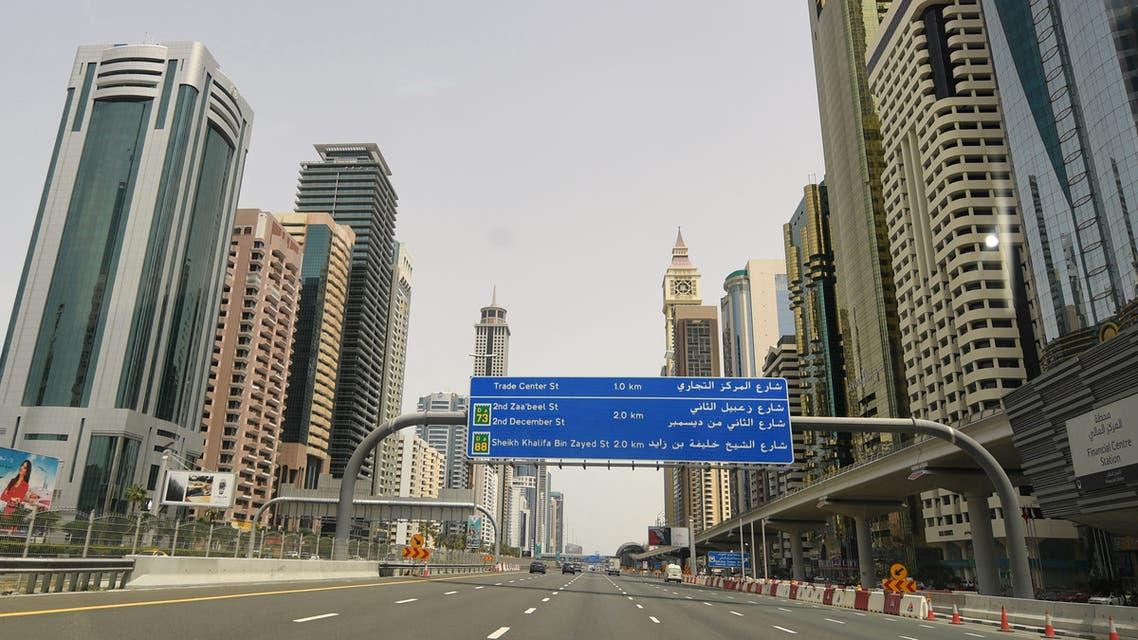 دبي تصدر صكوكا بمليار درهم بعائد 4.71%