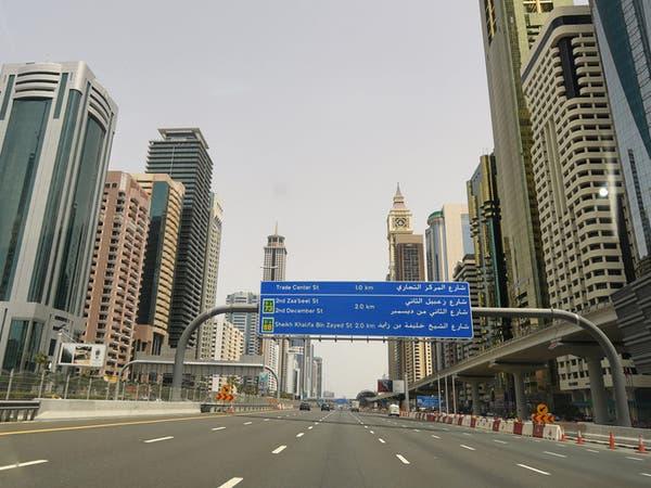 دبي تصدر صكوكاً بمليار درهم وعائد 4.71%