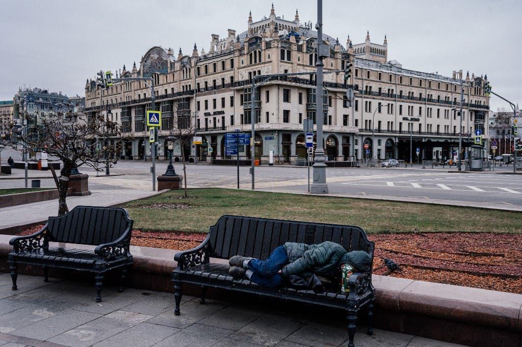 موسكو - فرانس برس