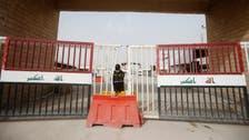 Coronavirus: Iraqi PM-designate urges lifting of sanctions on Iran to protect Iraq