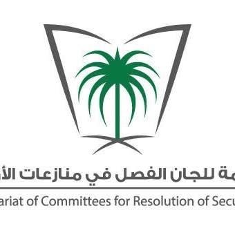 """إدانة """"القمة للتسويق"""" بمخالفة نظام السوق المالية السعودية"""