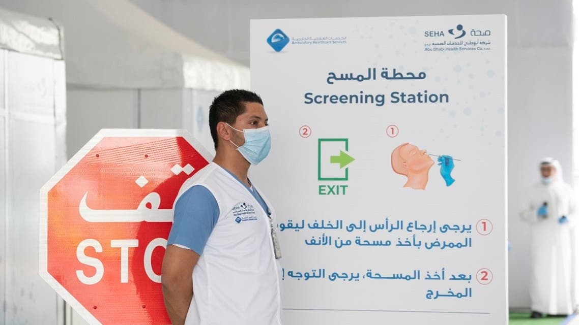 Abu Dhabi's Department of Health will set up drive-through testing centers across the United Arab Emirates. (Twitter)