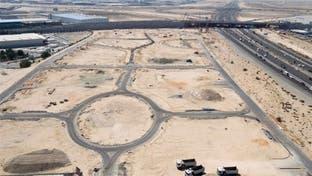 ليمتلس الإماراتية تسعى لإعادة هيكلة ديونها للمرة الثالثة
