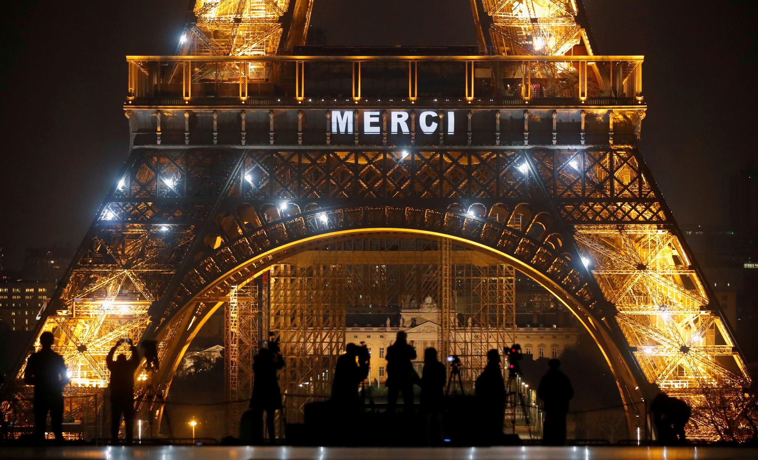 من باريس - رويترز