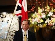 بريطانيا: صواريخ الحوثي على السعودية تهدد السلام