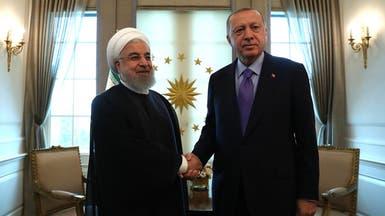 إيرانيون بعقارات وجنسية.. الالتفاف على العقوبات يمر بتركيا