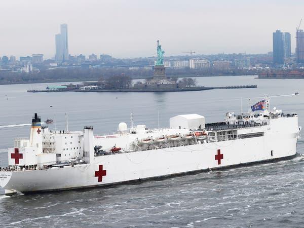 المستشفى العائم يصل الميناء.. وعمدة نيويورك: سيدعمنا