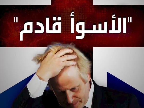 تصريح آخر مخيف من رئيس وزراء بريطانيا حول كورونا