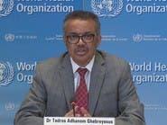 بعد تهديد ترمب بقطع التمويل.. الصحة العالمية: لا للتسييس