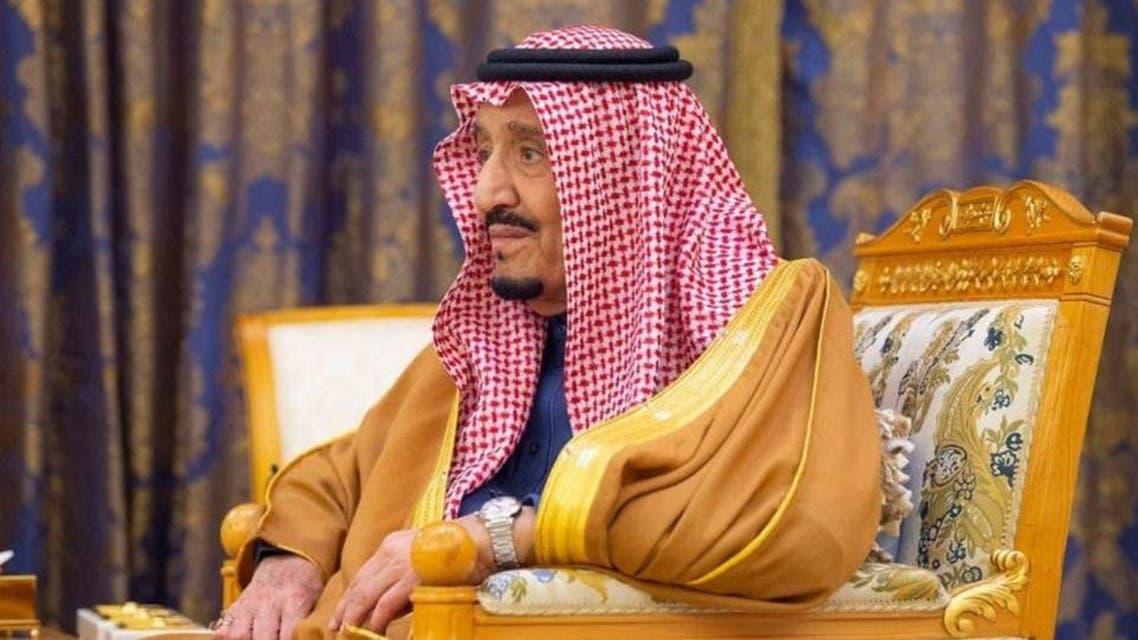KSA: Shah Salman