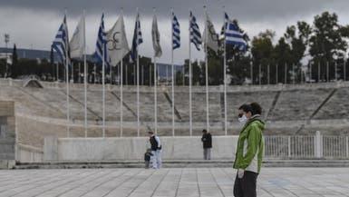 هذا ما اقترحه رئيس وزراء اليونان لمكافحة كورونا!