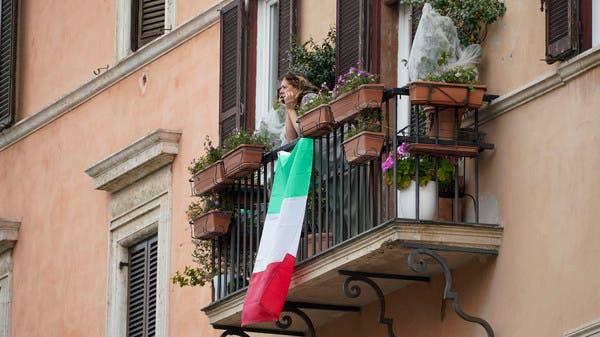 إيطاليا الضحية الأولى لكوروناتمدد إجراءات العزل