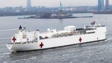امریکا: 1000 بستروں پر مشتمل موبائل اسپتال کی بندرگاہ آمد، نیویارک میئر کا خیر مقدم