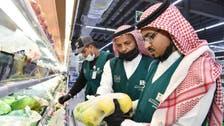 التجارة السعودية: نراقب المخزون الغذائي والأسعار
