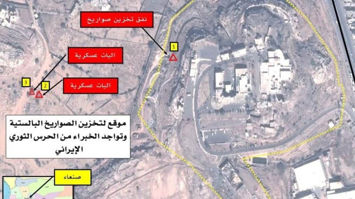 Yamen: Arab Coliation attacked on RG targets