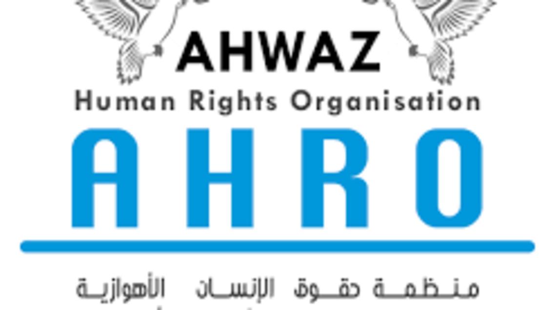 سازمان حقوق بشر اهواز: چند زندانی در شورش زندان سپیدار اهواز کشته شدند