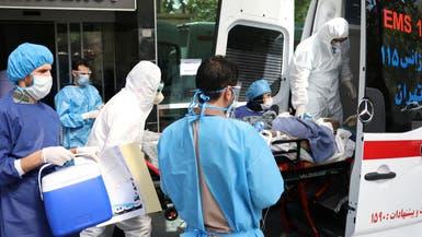 تصاعد إصابات كورونا في إيران: 1500 حالة جديدة
