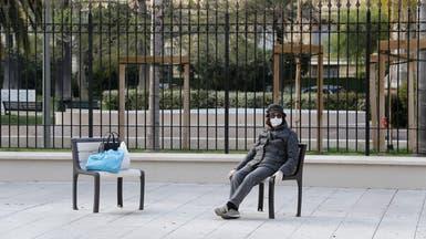 العزل ينقذ أرواحاً.. وأوروبا تتجنب 59 ألف وفاة إضافية