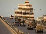 """الاتحاد الأوروبي يطلق """"إيريني"""" لمراقبة حظر الأسلحة على ليبيا"""