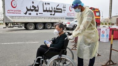فسحة أمل.. مسنة كويتية تبلغ 82 عاما تهزم الوباء