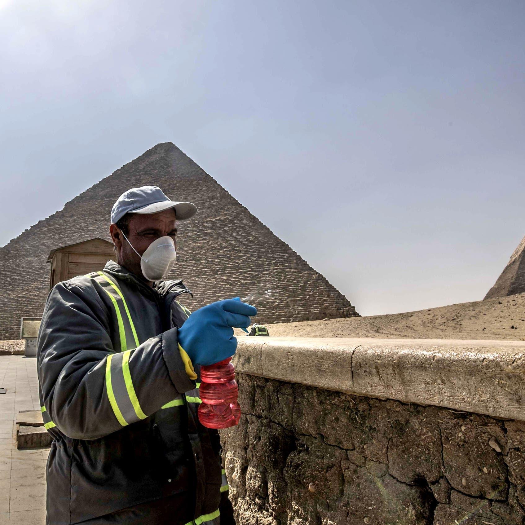 مصر تستهدف زيادة ديونها 20% في 2021