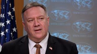 بومبيو: إيران تستثمر بالقنابل والصواريخ وتعاقب شعبها