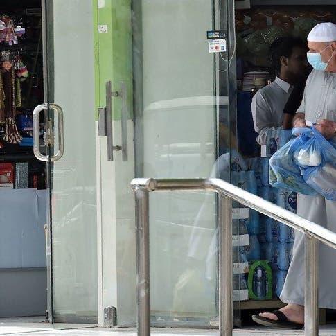 السعودية الثانية عالميا في مؤشر ثقة المستهلك لشهر مارس