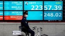 هل الاقتصاد متجه لأزمة مماثلة لـ2008 أم الوضع أسوأ؟