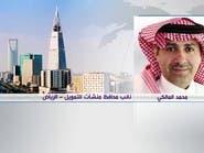 بالأرقام.. هكذا استفادت المنشآت السعودية من مبادرات الحكومة