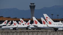 ٹرمپ انتظامیہ نے چین کی فضائی کمپنیوں کی امریکا کے لیے مسافر پروازوں پر پابندی لگا دی