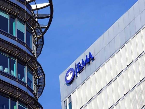 وكالة الدواء الأوروبية تحذر من استخدام أدوية الملاريا لعلاج كورونا