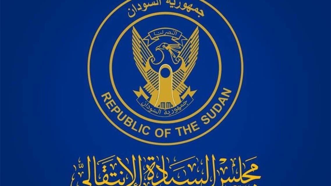 مجلس السيادة الانتقالي السوداني السودان