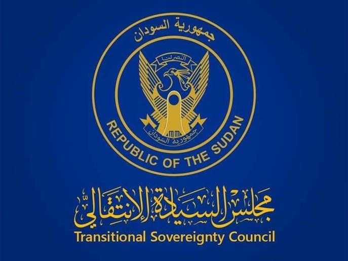 مجلس السيادة السوداني يدين هجوم الحوثي الصاروخي على السعودية